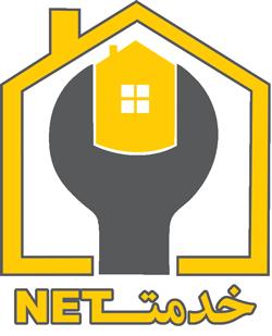 خدمات تخصصی در منزل شما – khedmatnet