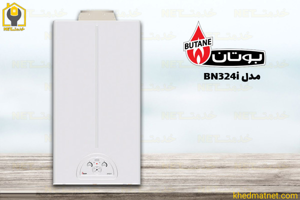 تعمير پکيج بوتان مدل bn324i